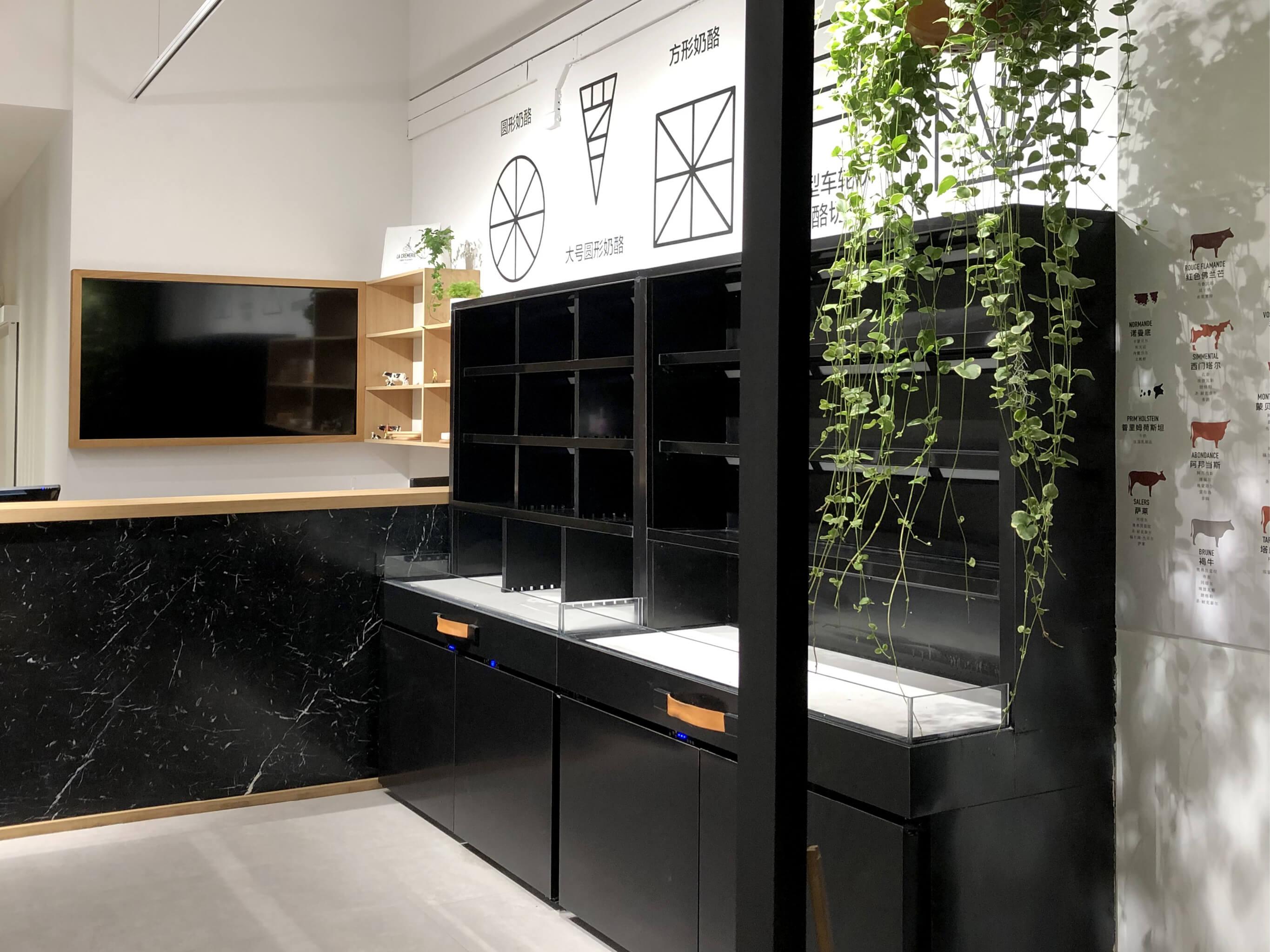 la-cremerie-mobilier-frigo-design-ichetkar2