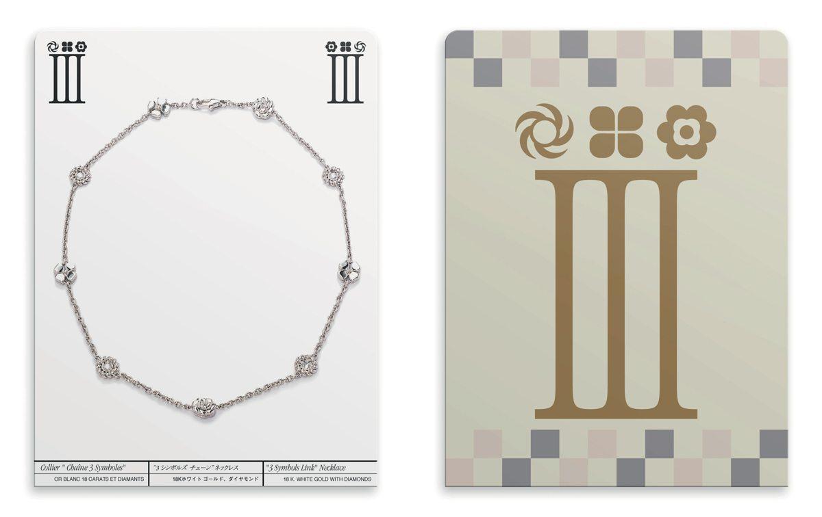 Ich&Kar dessine le catalogue III Symboles pour Chanel sous la forme de cartes à jouer. collier chaine trois symboles
