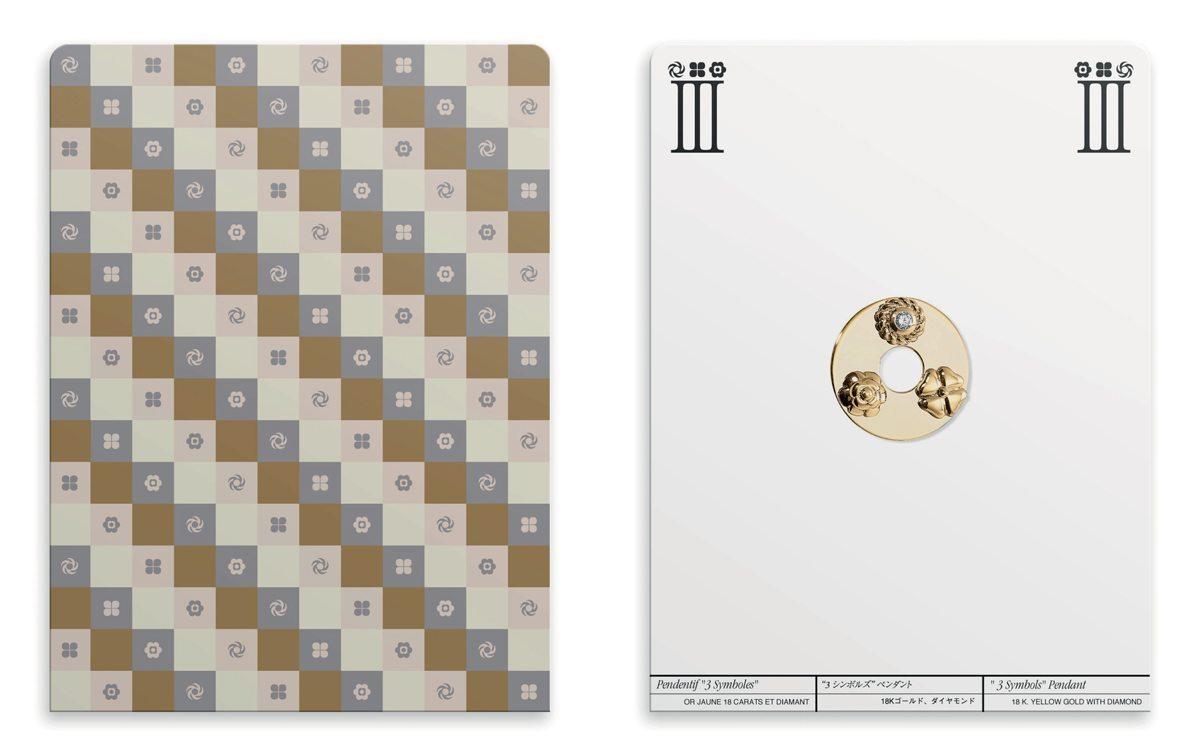Ich&Kar dessine le catalogue III Symboles pour Chanel sous la forme de cartes à jouer.carte pendentif-trois-symboles_IchetKar