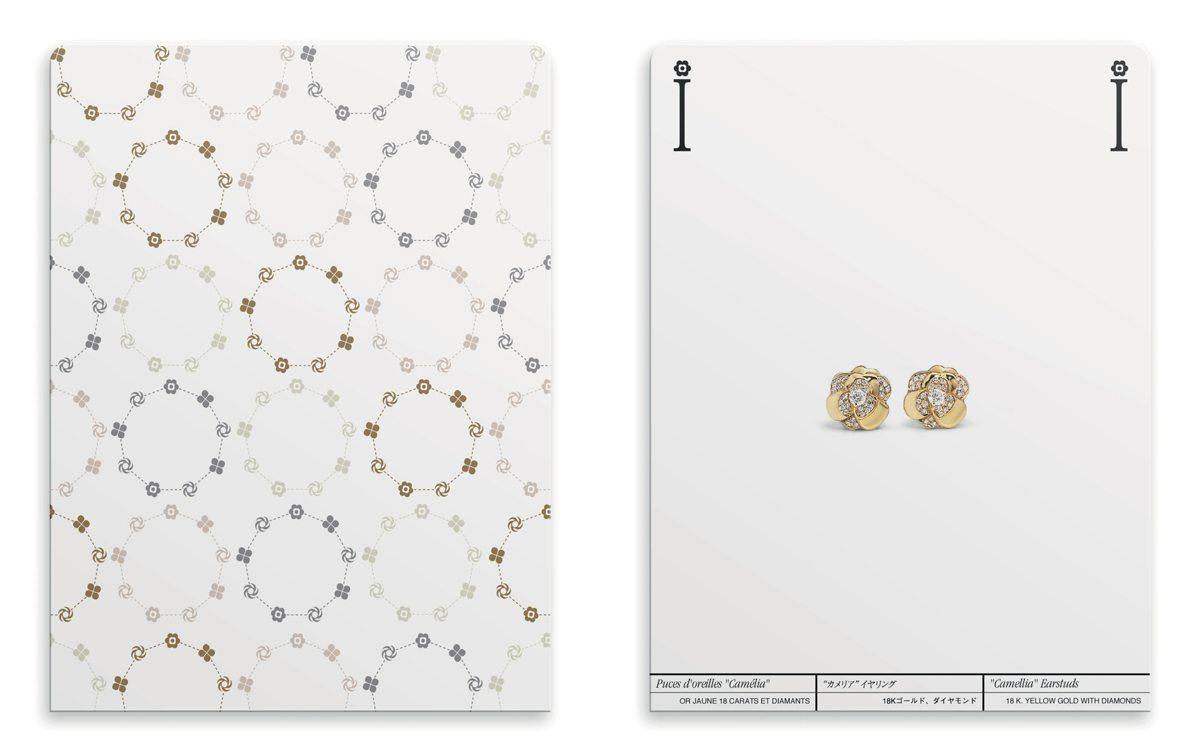 Ich&Kar dessine le catalogue III Symboles pour Chanel sous la forme de cartes à jouer. carte puces d'oreille camélia