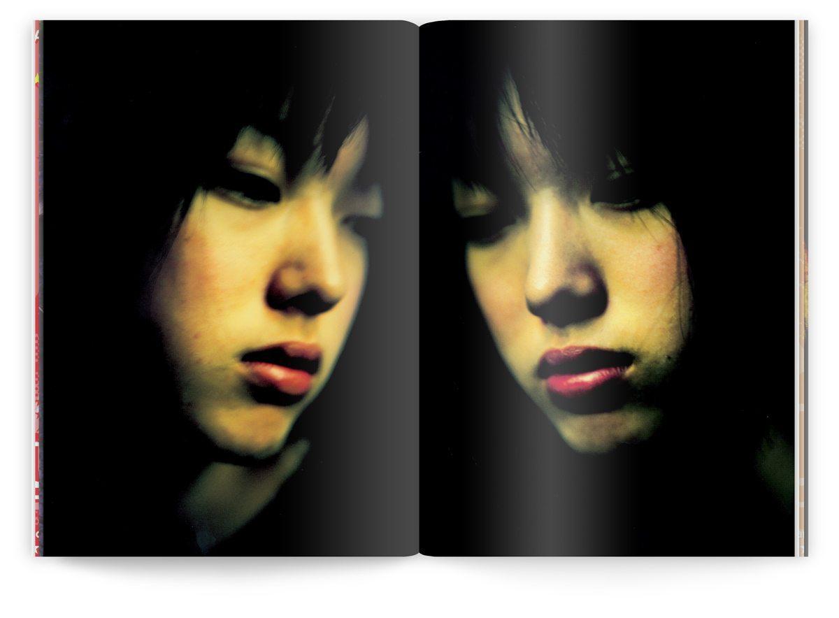 La photo de Kenshu Shintsubo en couverture du numéro 12 du fanzine franco-nippon pointu, directeur artistique IchetKar