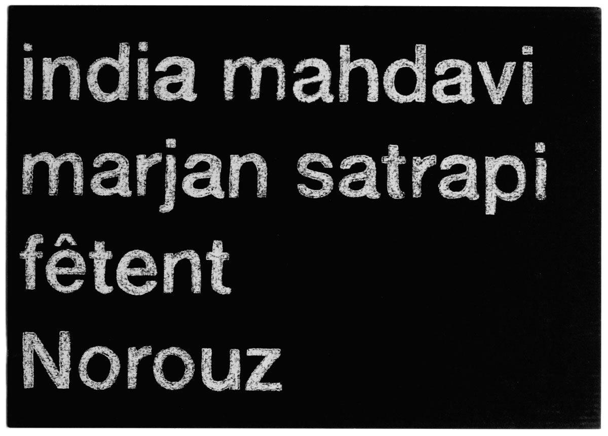 Carton d'invitation, India Mahdavi et Marjan Satrapi fêtent Norouz, effet craie et ardoise, design IchetKar