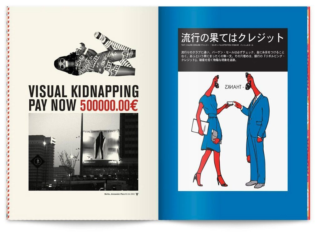 Visual Kidnapping, photo et illustration dans le Technikart Japon, design IchetKar