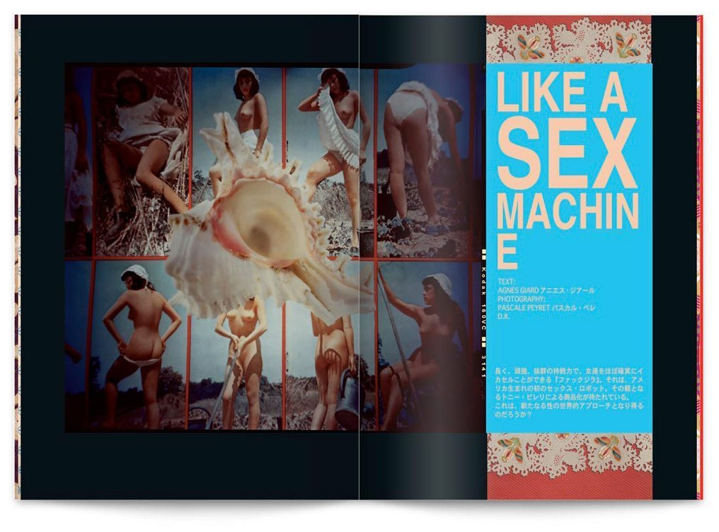 Like a sex machine, dans le Technikart Japon, design IchetKar
