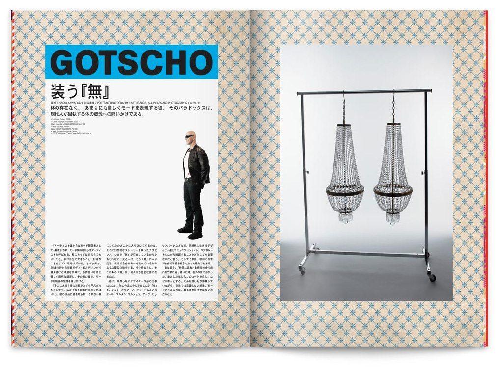 Gotscho dans le Technikart Japon, design IchetKar