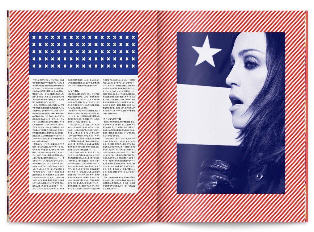 Photo de Madonna et esprit américain bleu blanc rouge, étoile et ligne, pour le Technikart Japon, design IchetKar
