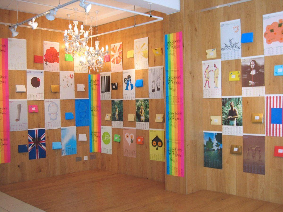 L'exposition Ich&kar's diary à la galerie Exposure à Londre presente les posters calendriers réalisés par IchetKar pour le Momo