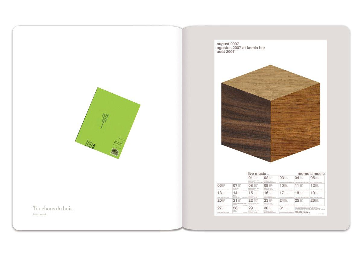 IchetKar_diary-at-momo-wood
