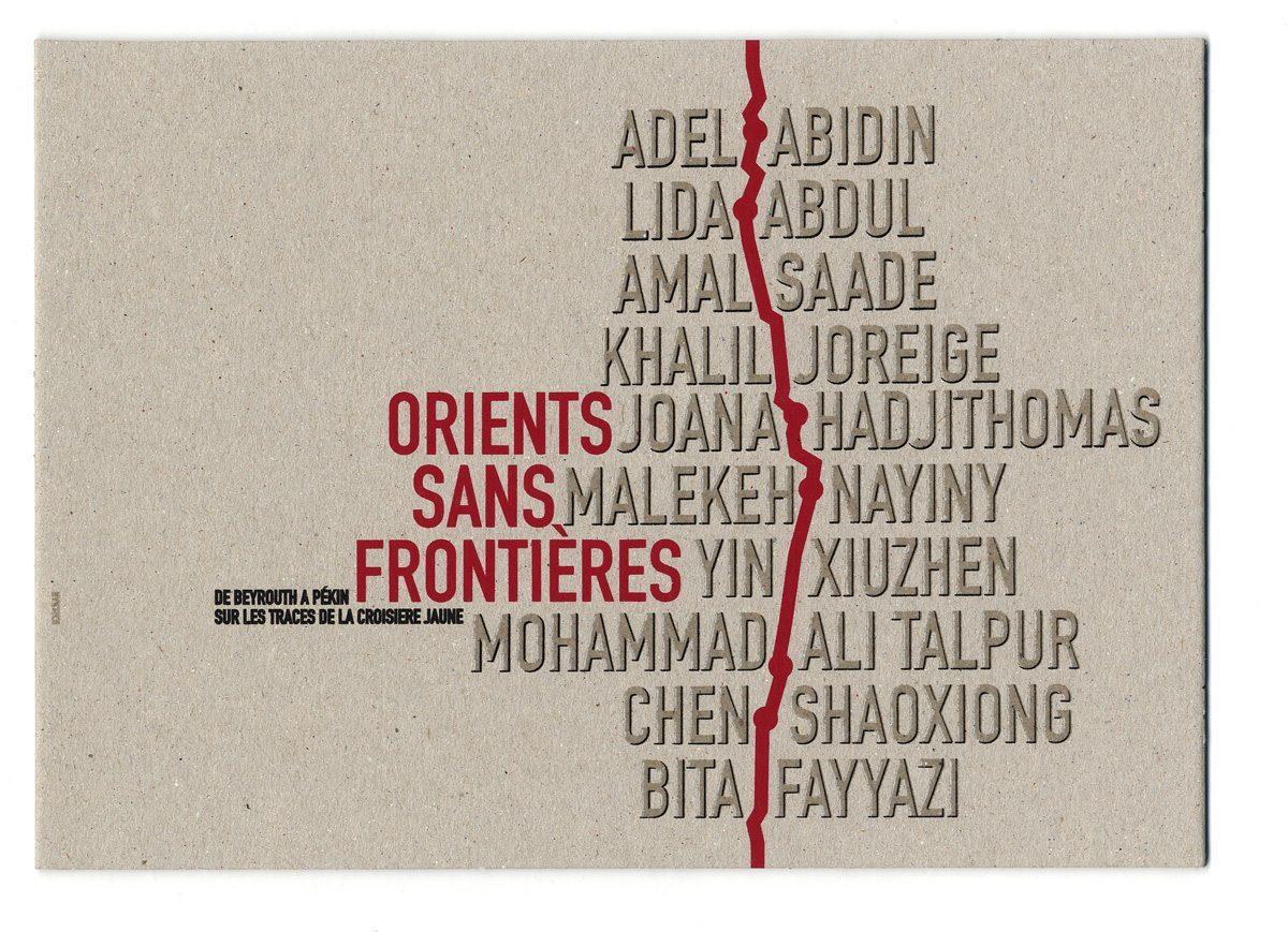 orients_sans-frontiere-invitation-ichetkar