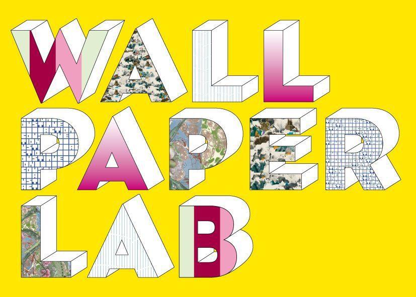 Ichetkar lauréat du Wallpaperlab organisé par l'A3P et les Arts décoratifs