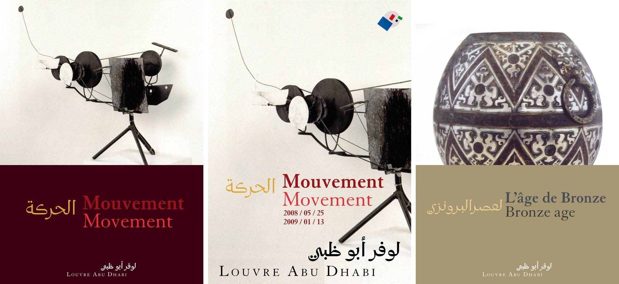 affiches du Louvre Abu Dhabi par Ichetkar