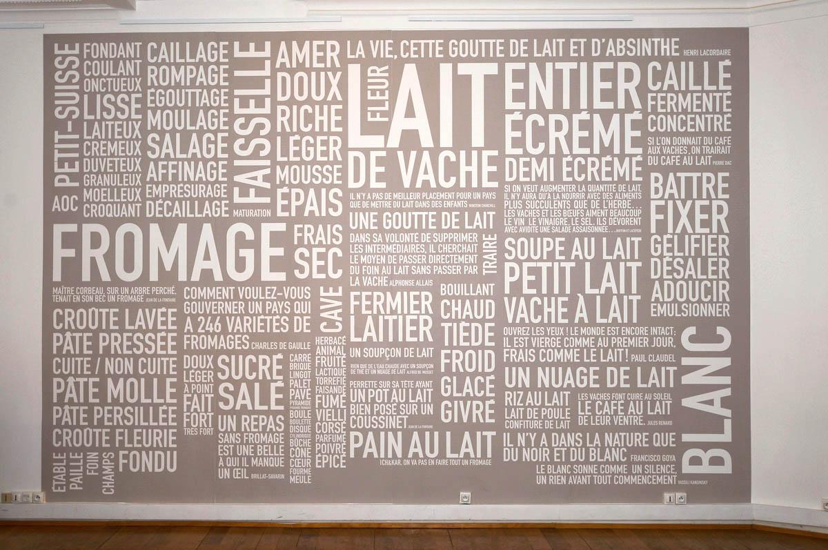 mur de mots les mots du lait à la milk factory par ichetkar
