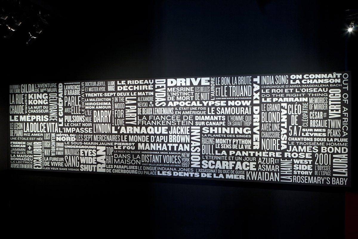 musique et cinéma exposition à la cité de la musique scénographie mur de mots