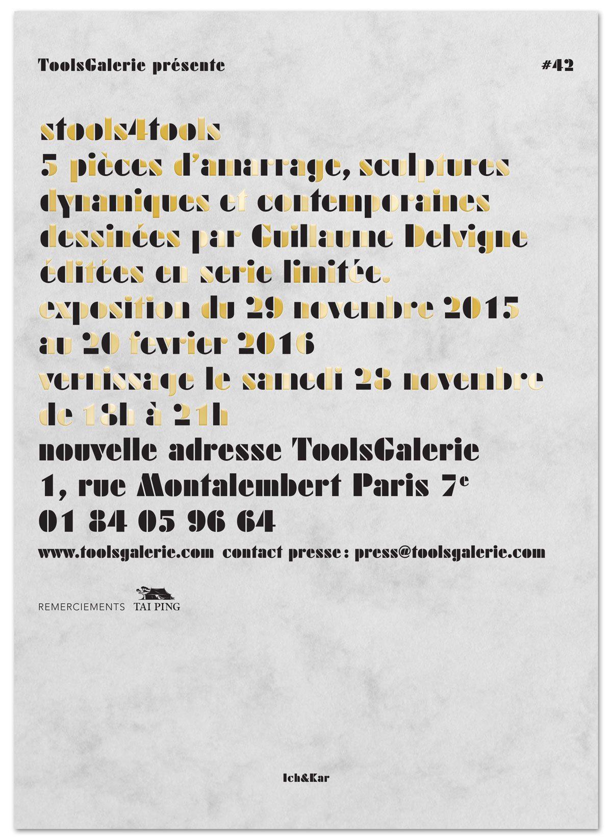Le carton d'invitation pour l'exposition Stools4Tool de Guillaume Delvigne, impression sur papier marbre et dorure à chaud, design IchetKar