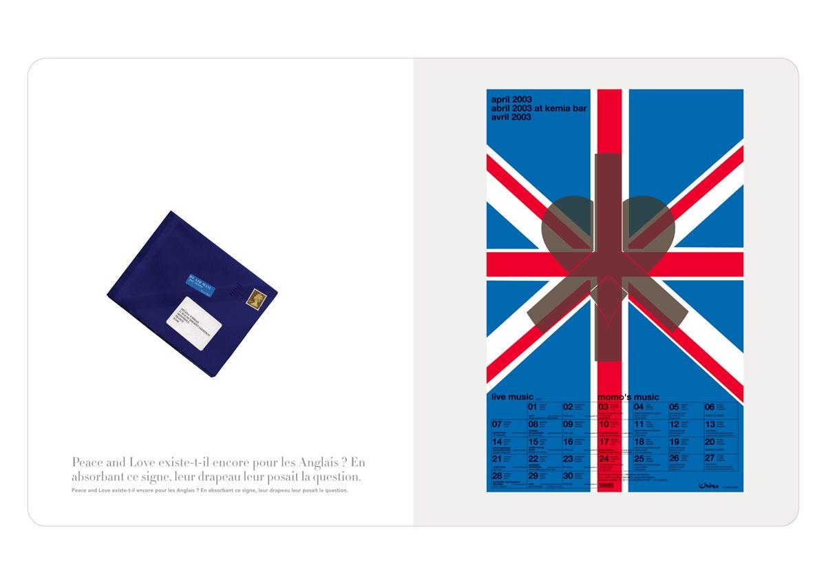 UK-IchetKar-2007