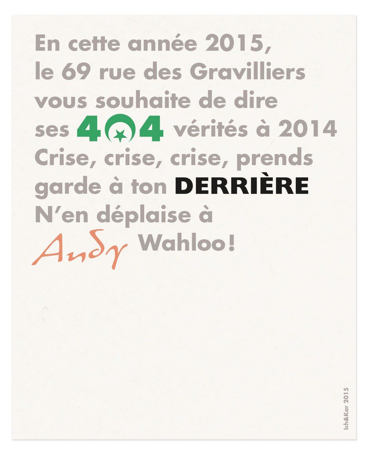 404 derrière andy wahloo 69 rue des gravilliers vœux 2015