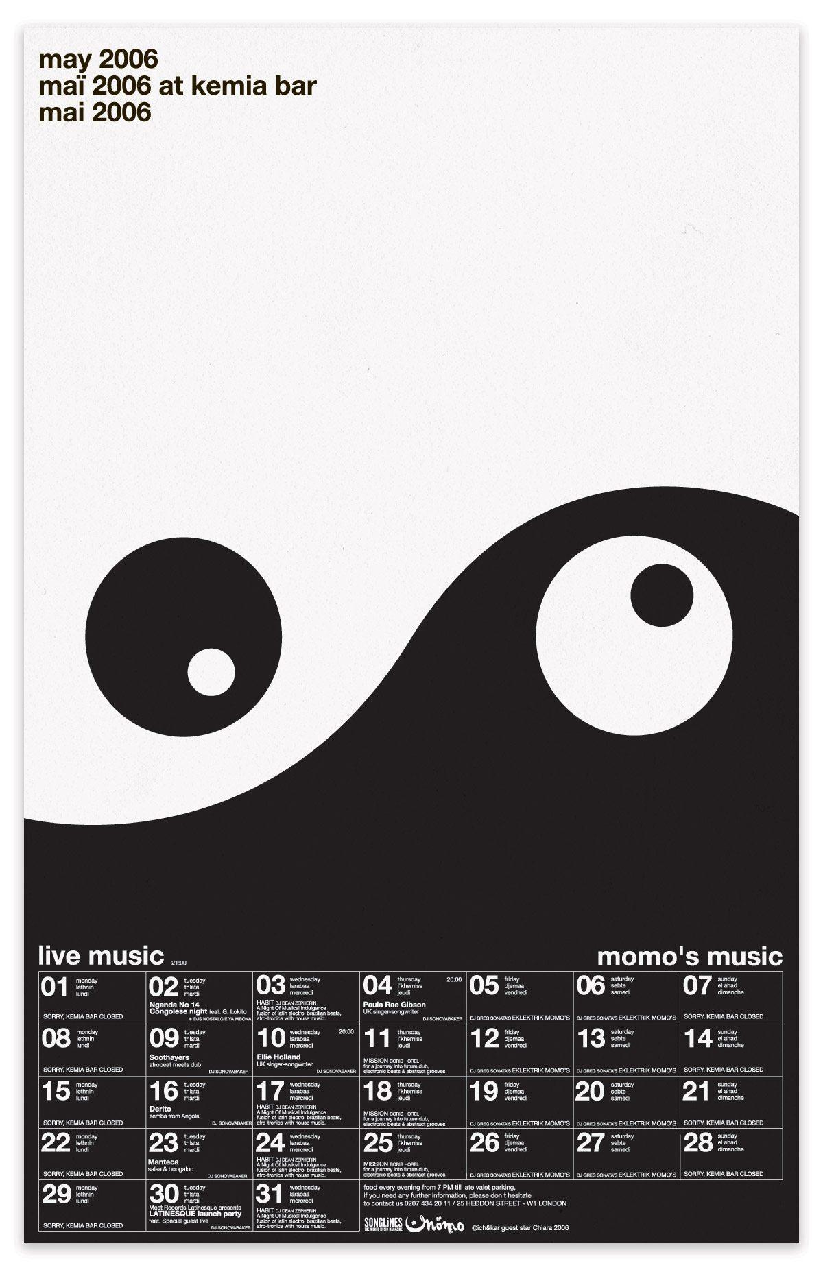 ichetkar diary at momo yin yang calendrier