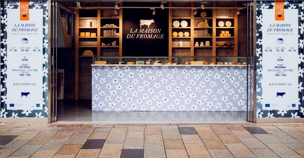 maison du fromage tokyo rez-de-chaussée