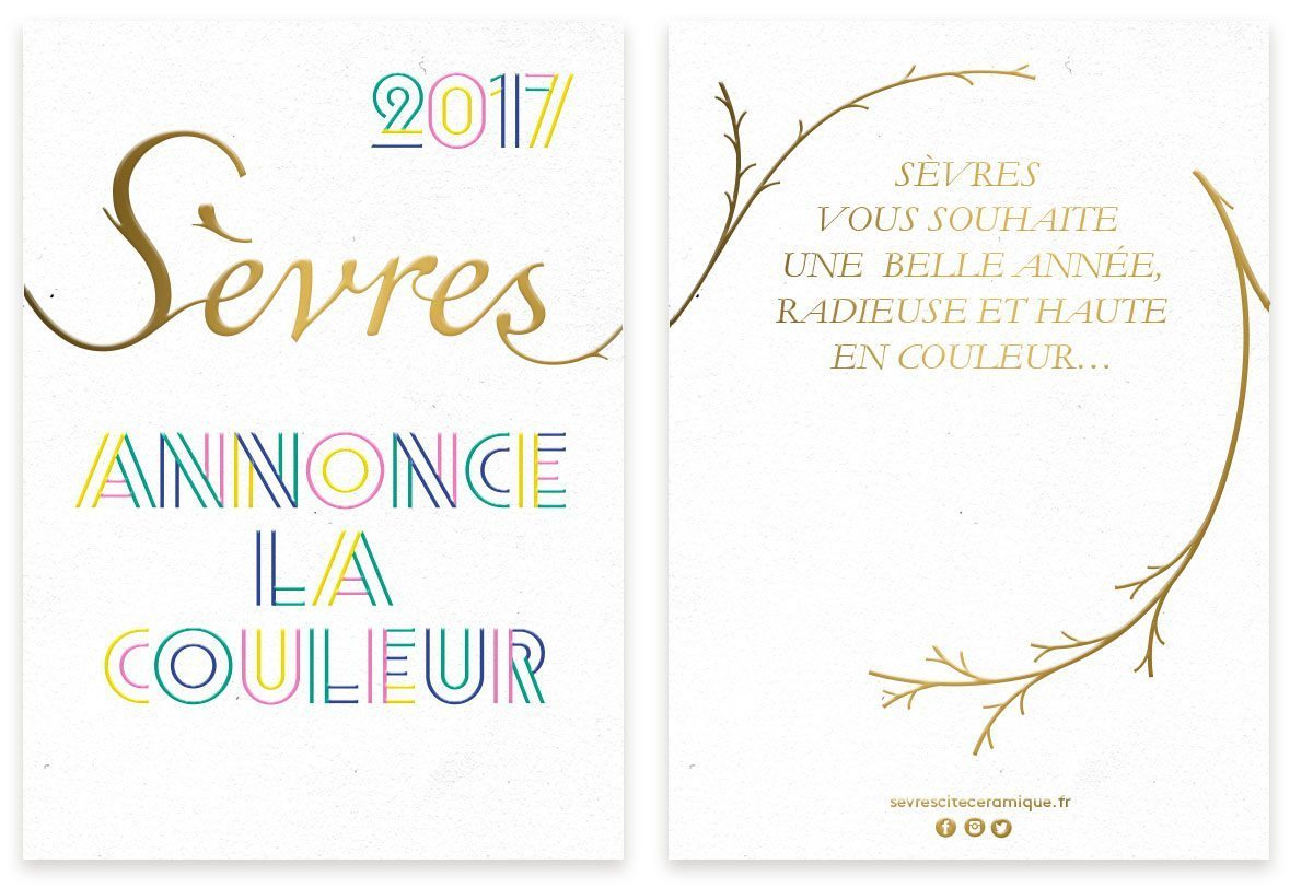 carte de voeux sèvres céramique 2017 dorure vernis relief rose pompadour arbre