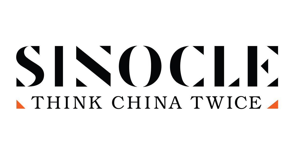 logo du media numérique Sinocle, franco-chinois par le studio ichetkar