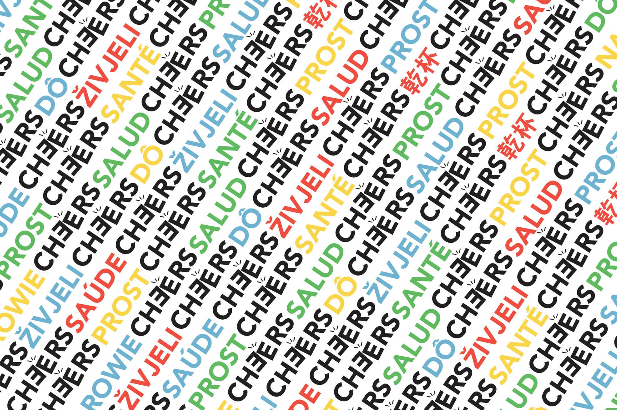 Motif apéritif pour le magazine de designer box Iconic, par le studio de graphisme IchetKar