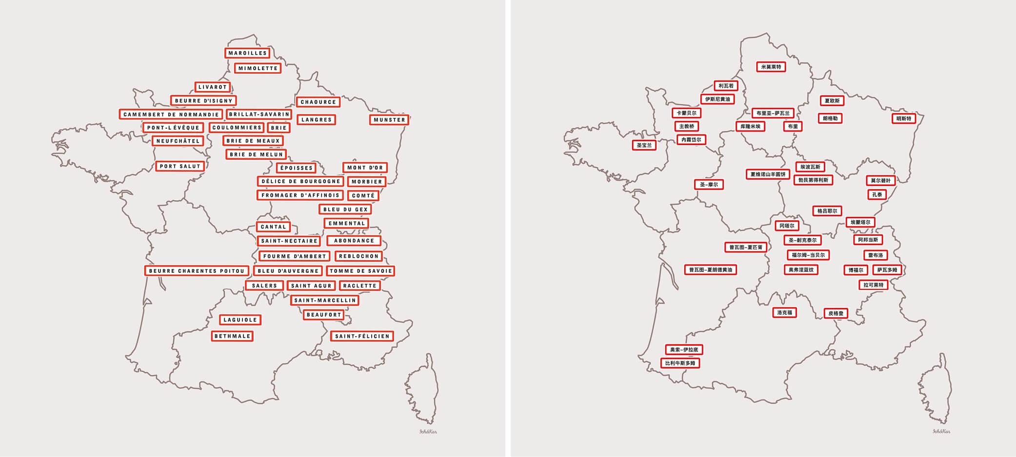 Carte de france magnétique des fromages, en version française et chinoise. Design IchetKar