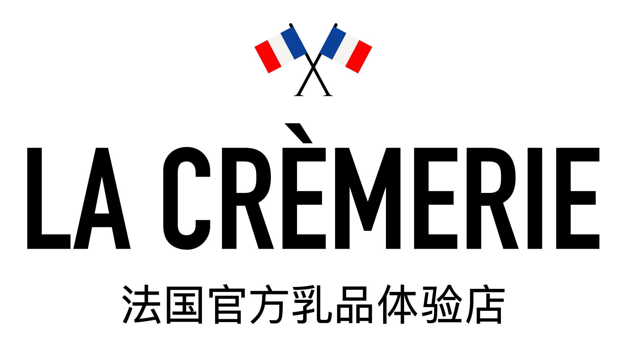 logo du nouveau flagship des produits laitiers français à Shangai dessiné par le studio Ich&Kar avec une linéale noire et petit drapeaux français