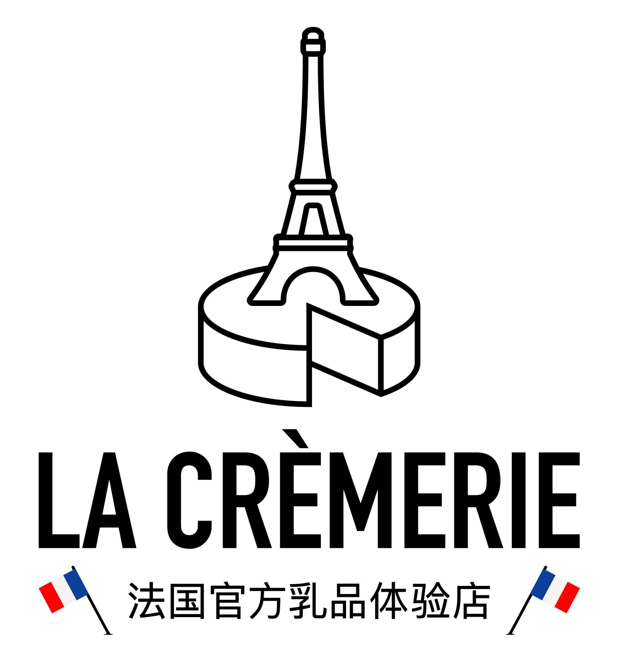 logotype dessiné par le studio de graphisme international ich&Kar pour le concept-store dédié au fromage français en chine