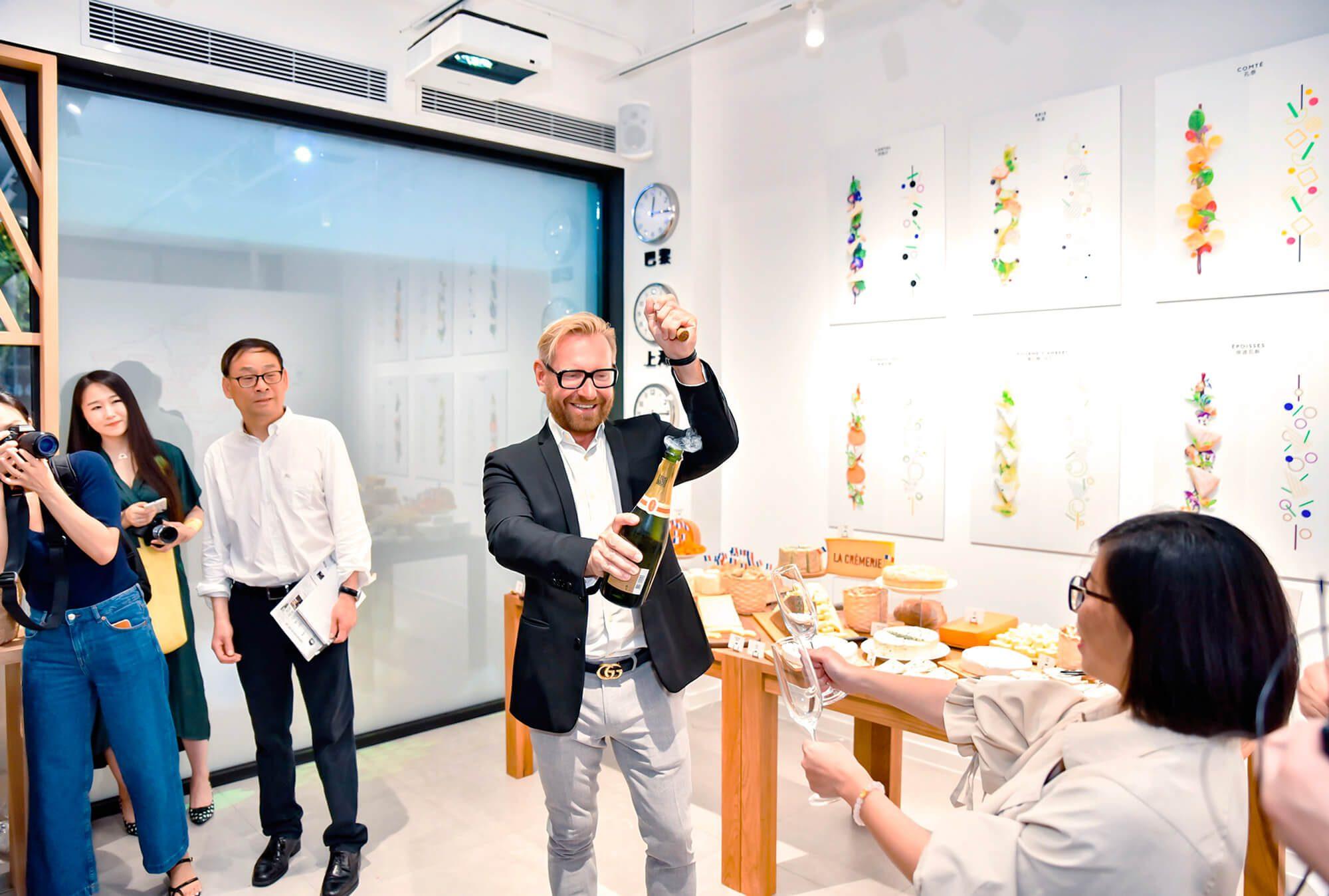 La fête d'ouverture de la Crémerie à Shanghai