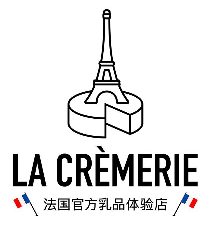 logotype de la crèmerie à shanghai dessiné par l'agence ichetkar pour le public chinois
