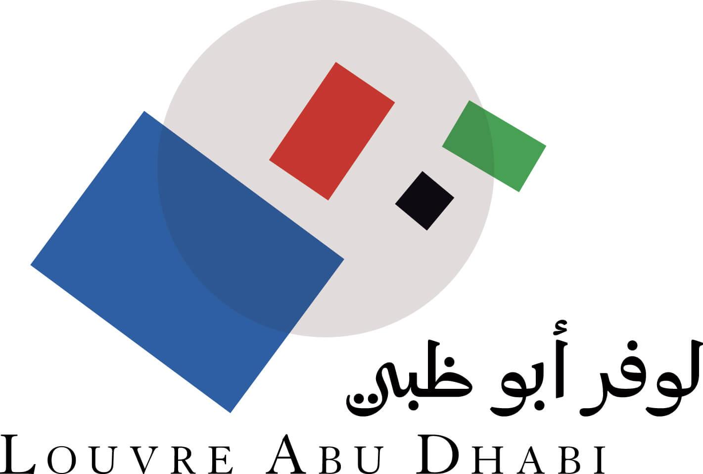 Logo dessiné par ichetkar pour le Louvre Abou Dabi.
