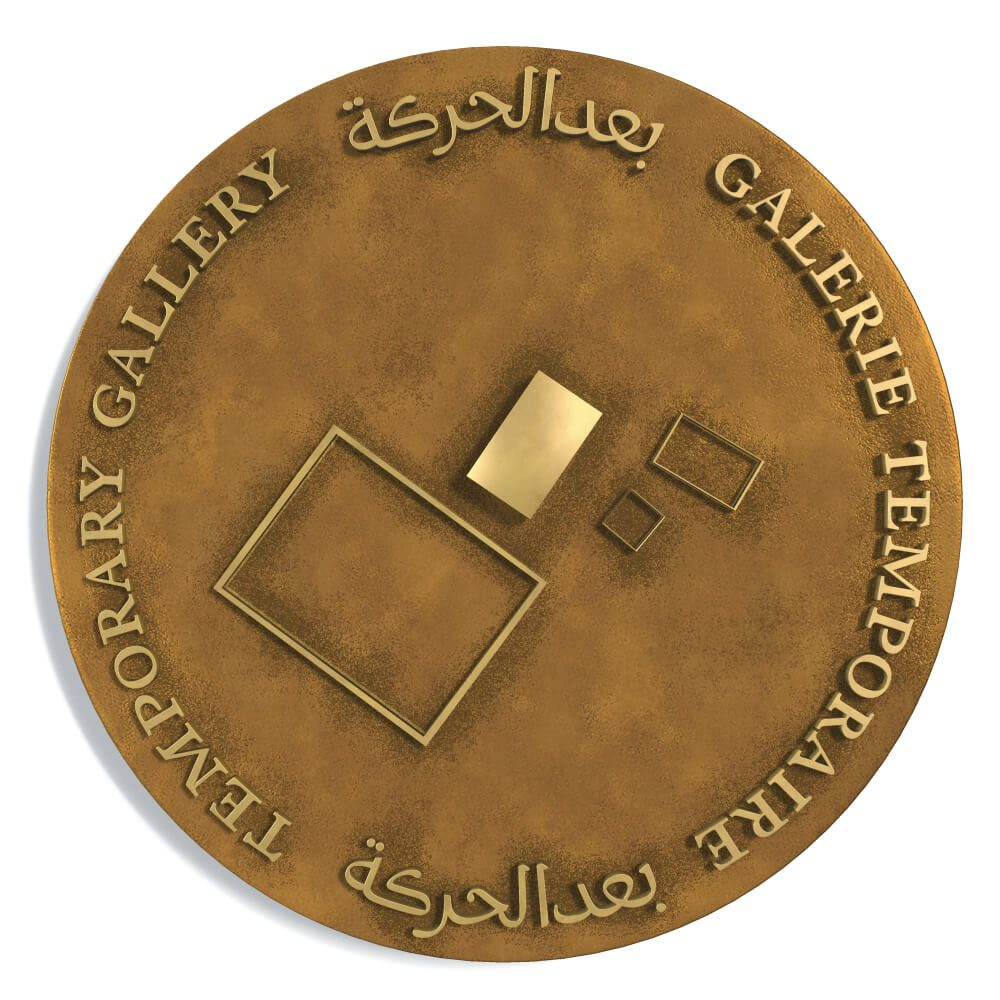 pictogramme pour la signalétique du Louvre Abu Dhabi imaginée par ichetkar.