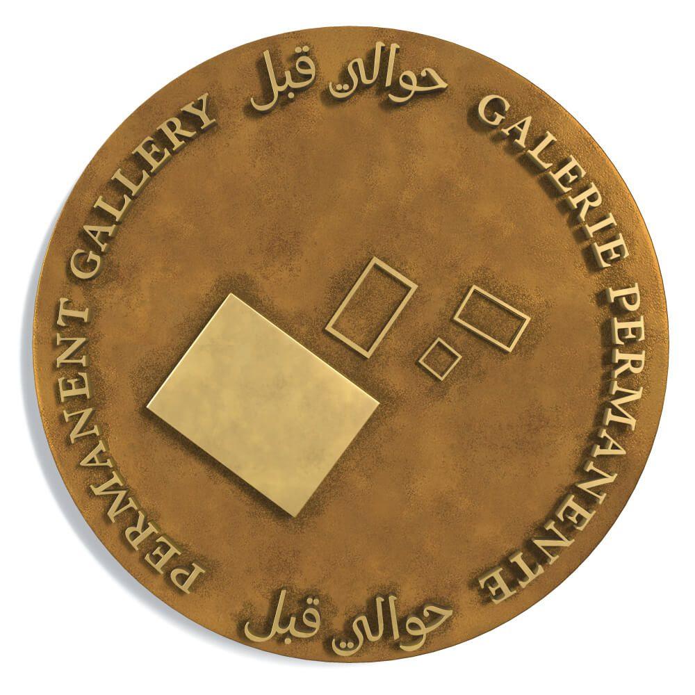 pictogramme pour la signalétique du Louvre Abu Dhabi pensée par ichetkar.