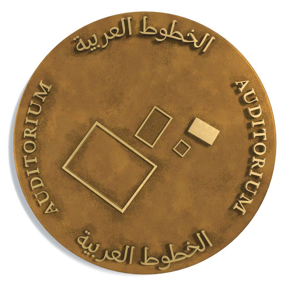pictogramme pour la signalétique du Louvre Abu Dhabi dessinée par ichetkar.