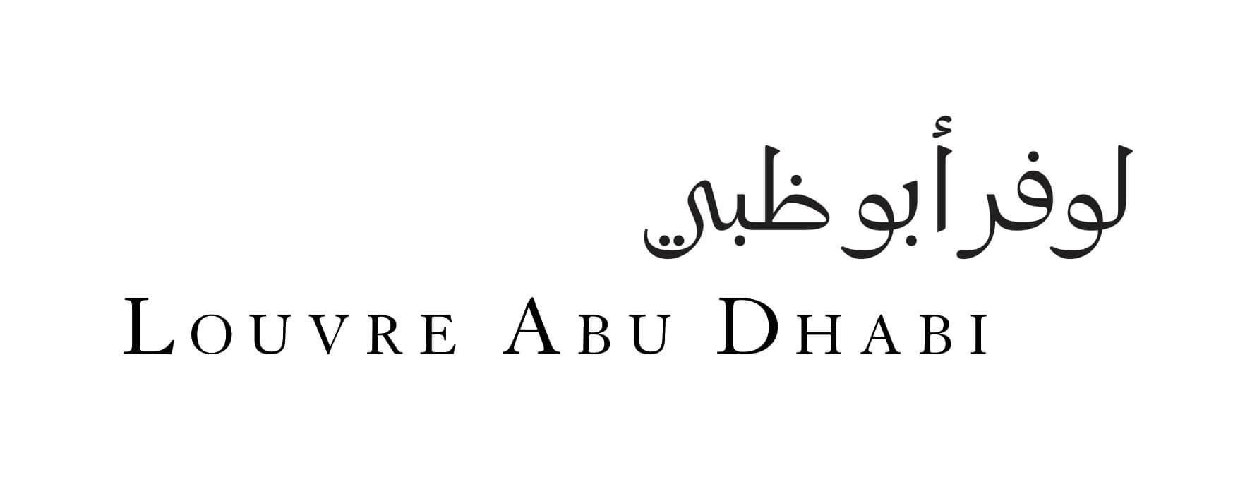Le paraphe, logo dessiné par ichetkar pour le Louvre Abou Dabi.