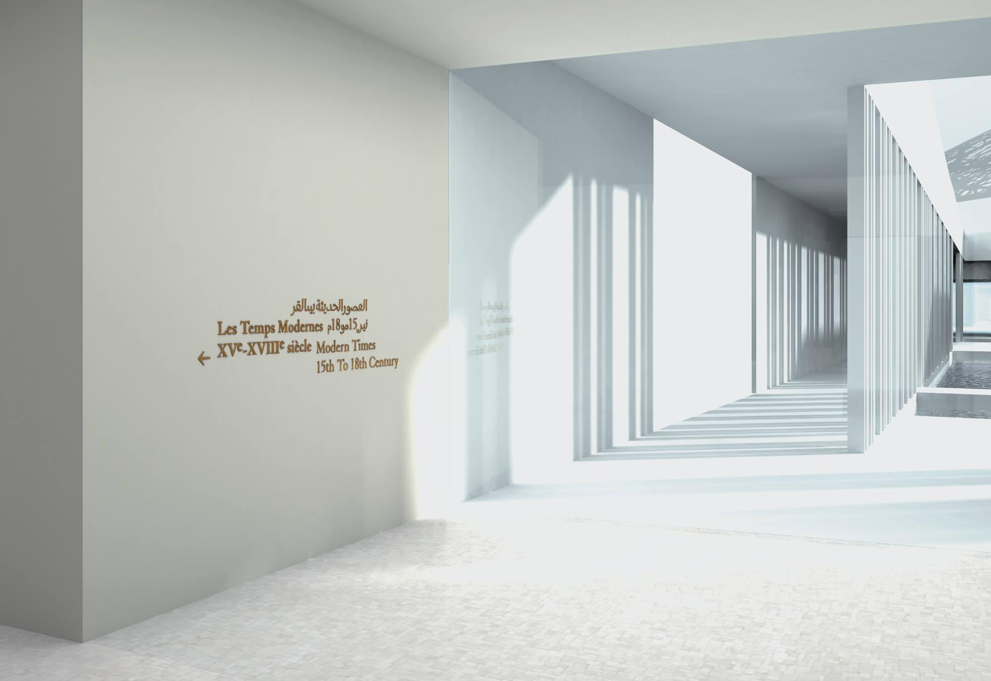 mise en situation de la signalétique du Louvre Abu Dhabi design par ichetkar.