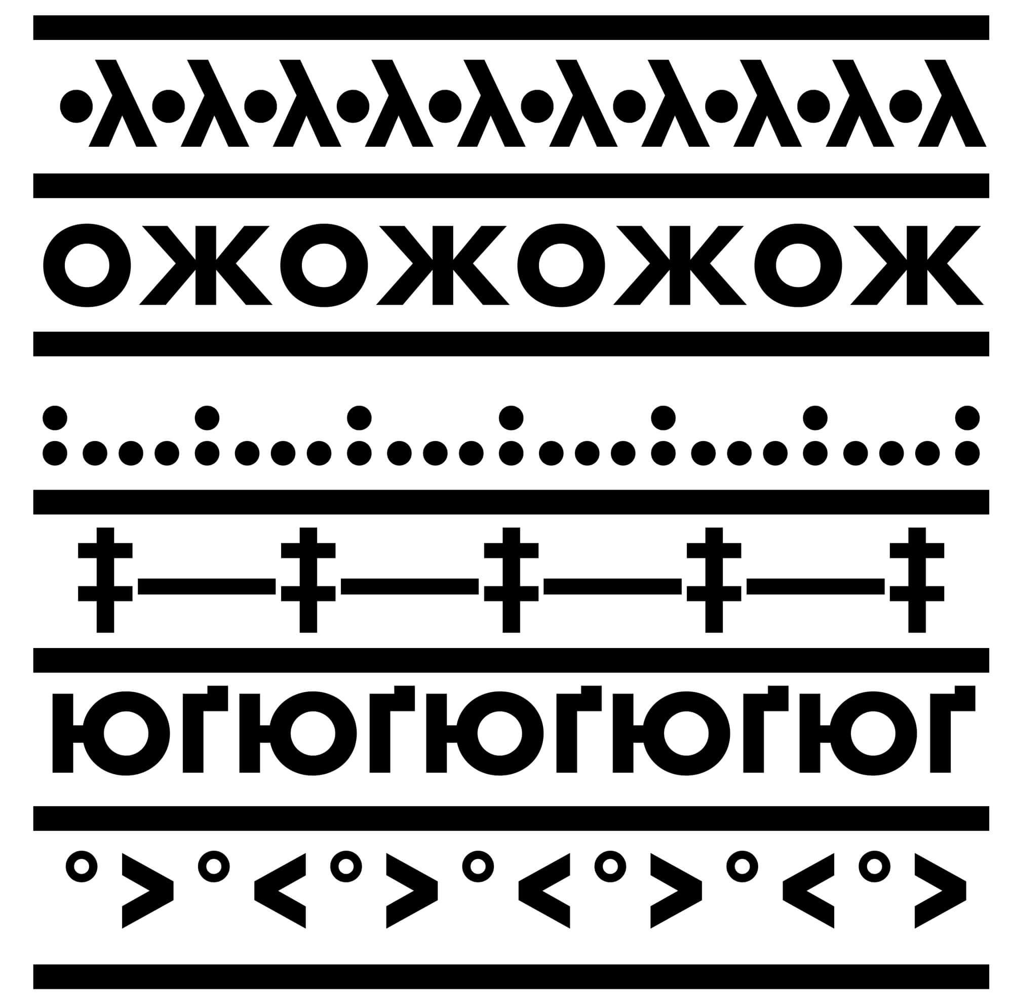 La série de motifs typographique de l'identité visuelle d'Adam Bantoo dessinée par helena Ichbiah